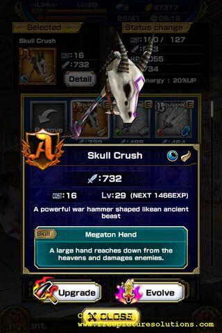 File:Skull Crush.jpg