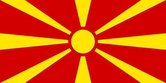 File:Zastava od Makedonija.png