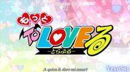 Motto To Love-Ru OP - Loop-the-Loop