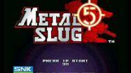 Metal Slug 5 - Intrigue Soundtrack