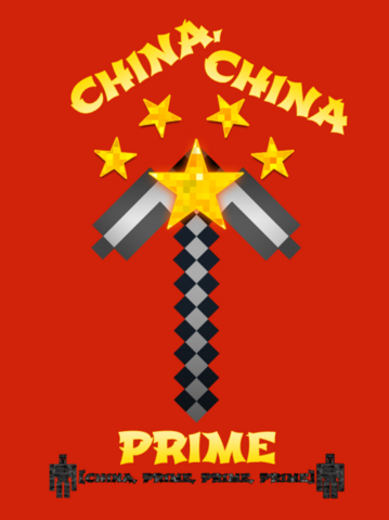 File:China, china Prime.png