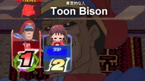Thumbnail for version as of 07:19, November 9, 2012