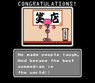 Sukapon congratulations