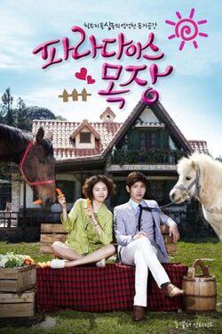 Paradise Ranch Poster