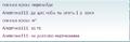 Миниатюра для версии от 06:05, октября 22, 2013