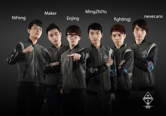 OMG team photo