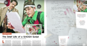 Smosh magazine?!? Impossib