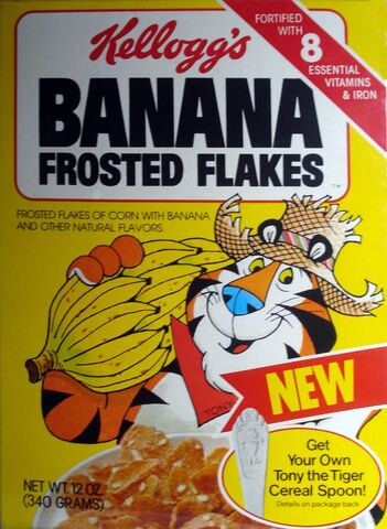 File:Banana Frosted Flakes.jpg