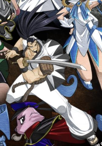File:SamuraiJackGTR.png