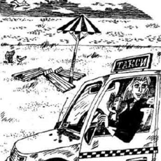 Kit Snicket drawn by Mikhail Belomlinsky.
