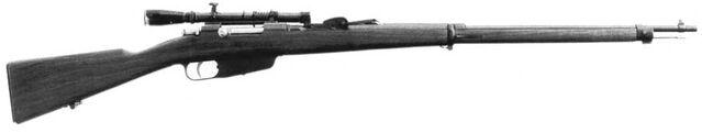 File:Carcano Sniper.jpg