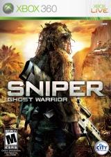 Sniper xbox360 1boxart 160w-1-