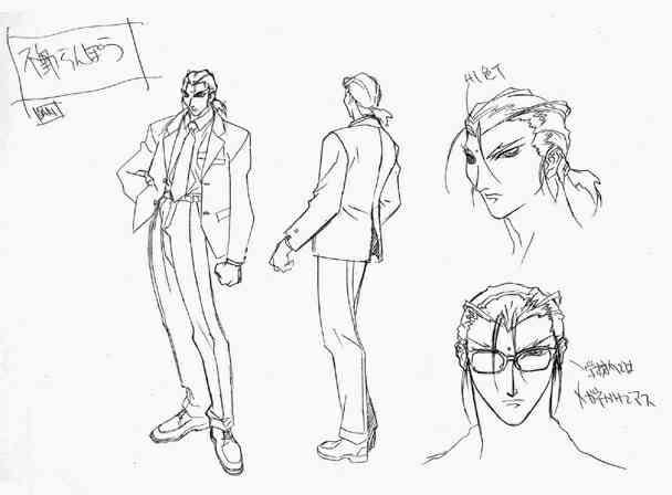 File:Anime sketch Rampo Fudo.jpg