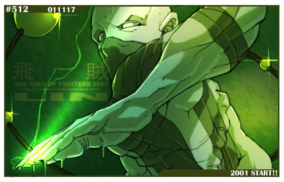 File:Lin 2001 Art.jpg