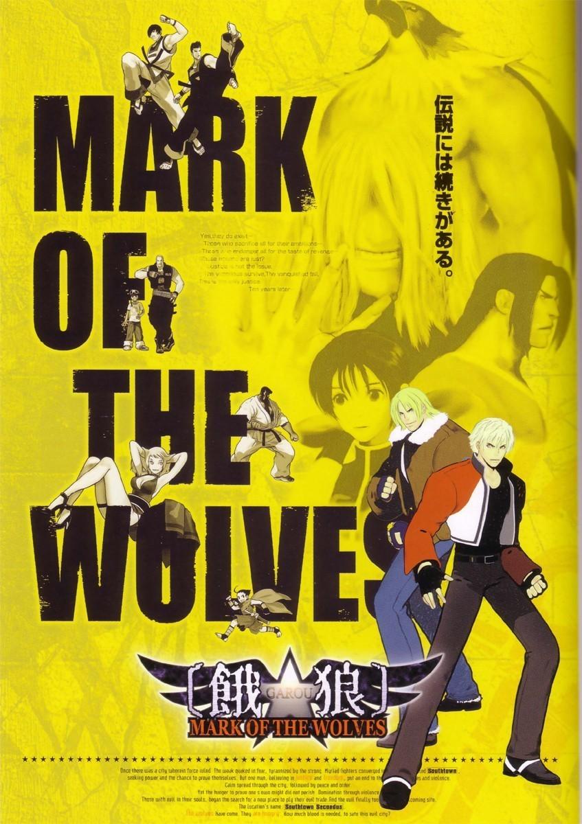 Archivo:Garou-motw-gold-poster.jpg