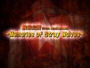 Garou memories title