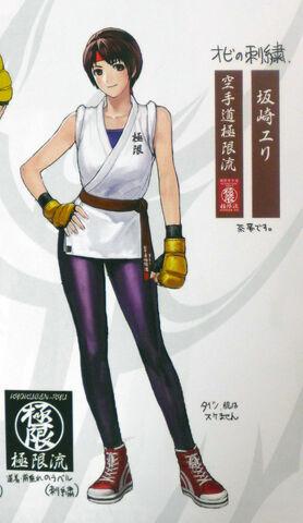 File:Yuri 1.jpg