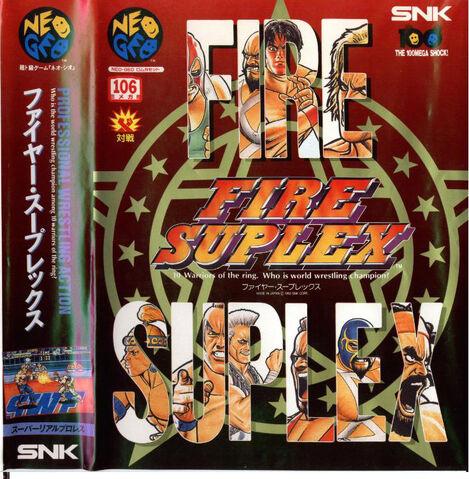File:Firesuplex.jpg