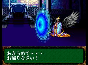 File:Tokihime-game.png