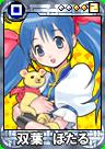 Hotaru-card.png