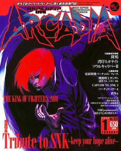 File:Arcadia-Iori.jpg