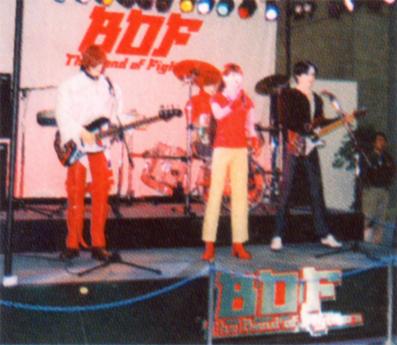 File:BOF robots.jpg