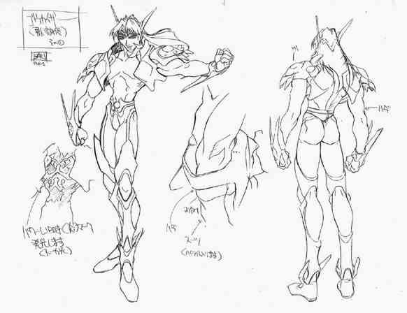 File:Anime sketch Isato 2.jpg