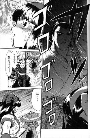 File:Ss tatsuya pg3.jpg