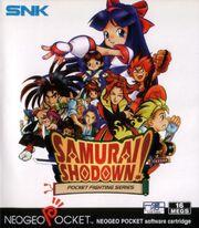 SamuraiShodown ngp