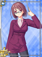 File:SNKHighSchool-Whip4.png