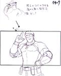 Clark-winpose-sketch2