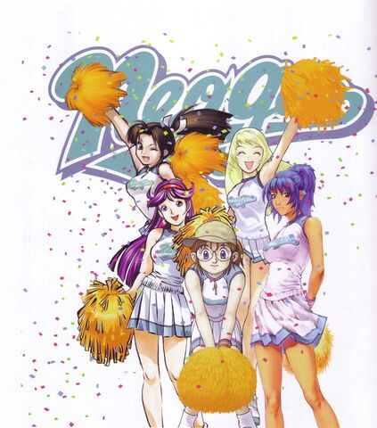 File:NeoGeo-Girls.jpg