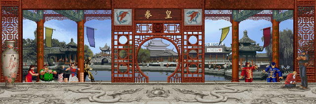File:KOF 2002 China.png