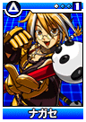 Nagase-card