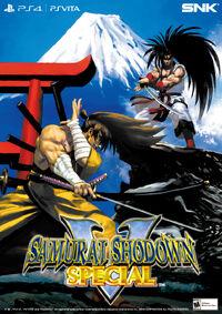 Samurai Shodown V Special-Cover
