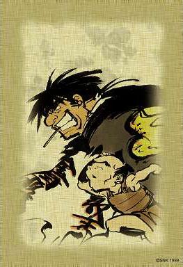File:Gobelin - garyo & Cyobisuke.jpg