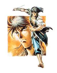Nm sasuke art