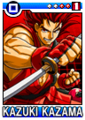 Thumbnail for version as of 16:06, May 7, 2010