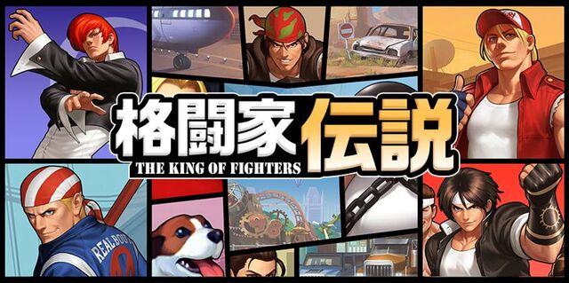 File:KOF'98 UM OL Cover.jpg
