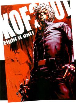 File:Kof2001-poster.jpg