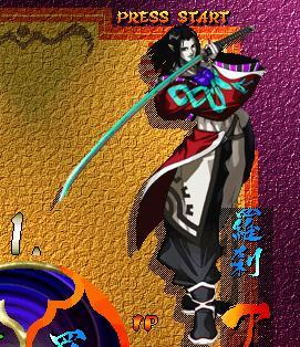 File:Shadow Asura.jpg
