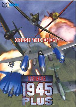 File:Strikers 1945 Plus.jpg
