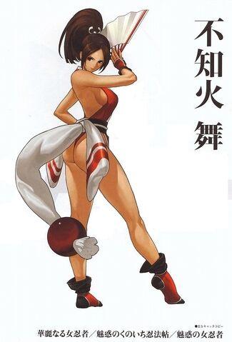 File:Mai Shiranui KOF XIII.jpg