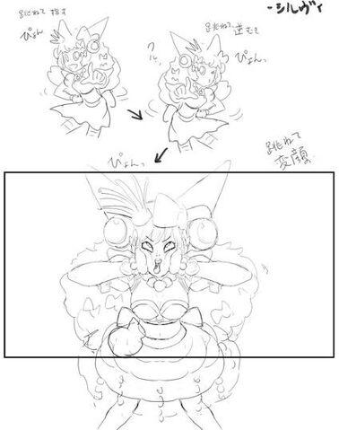 File:Sylvie Paula Paula-winpose-sketch2.jpg