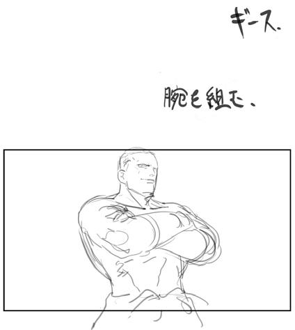 File:Geese-winpose-sketch2.png
