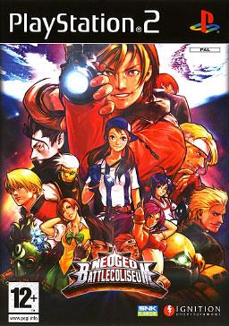File:Neo Geo Battle Coliseum.jpg