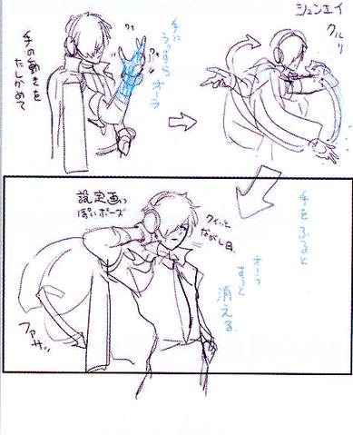 File:Shun'ei-winpose-sketch2.png