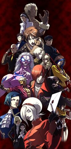 File:AshSaga-Finale.jpg