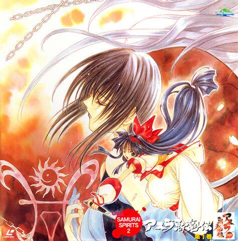 File:Asura-ova ldcover.jpg