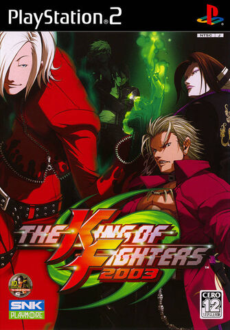 File:Kof2003ps2.jpg